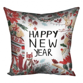 /catalog/kvadratnye/podushka_novogodnyaya_happy_new_year/